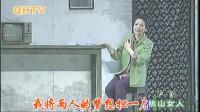 巧合学唱沪剧《挑山女人》(挑一个柳岸花明新天地)