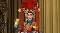 京剧 《四郎探母》(全剧)马连良 谭富英 李和曾 张君秋