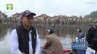 钓赛进行时 中海杯首届重庆黎香湖钓鱼比赛 下