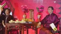 中国婚俗文化传承人 中国天艺主持团队名誉顾问 汤永青先生 收徒仪式
