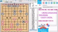 洪磊鑫讲棋战棋直播反宫马2017.3.17