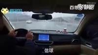 哈哈哈哈哈,如果车里装上这种逗比导航,再也不用担心开长途车会睡着了!