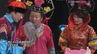 【海燕呐】宋小宝赵海燕爆笑小品【还珠格格Y传】_高清