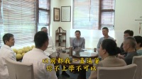 《學佛的體會》(二)【第2集】胡小林老師主講 2013.10.29-11.2 香港佛陀教育協會