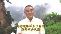 《學佛的體會》(二)【第1集】胡小林老師主講 2013.10.29-11.2 香港佛陀教育協會