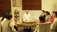 《學佛的體會》(二)【第3集】胡小林老師主講 2013.10.29-11.2 香港佛陀教育協會