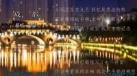 成都-钢琴即兴演奏-天宇的旋律空间-20170316