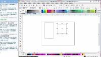 平面设计CDRX7入门基础软件学习培训教学视频教程厉害了 CDRX7基础软件工作界面认识 (2)