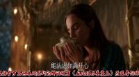 《美女与野兽》最新电影预告,浪漫经典重现 真爱无惧魔咒