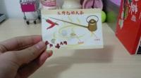 【日本食玩-不可食】甲壳原迷你收藏品麻辣鸳鸯火锅之功夫茶p 1