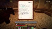 【红酒】把羊羊脱光光 [井底蛙]Ep.3 - 我的世界 Minecraft
