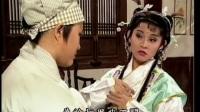 叶青歌仔戏-白蛇传(南光调)