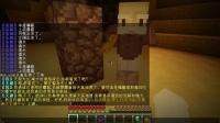 【红酒】拜了个师傅 [井底蛙]Ep.4 - 我的世界 Minecraft