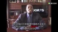 非洲小哥怒斥美国:你有什么资格抹黑中国?