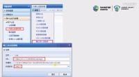 SANGFOR_AC_v11.2_新功能_AC与CAS结合认证
