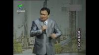 梅花盛放艺非凡(2)吴非凡 彭炽权 黎骏声 陈骏旻