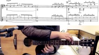 押尾光太郎オーロラ教学第一部分 武汉光谷吉他工作室光之谷音乐