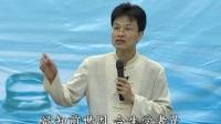 4500年前中国的远祖是如何教导他的后裔的-09(有字)-蔡礼旭老师_标清