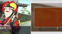 【小智逗比实况】逆转裁判4【03】——套路王城步堂