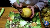 大厨教你削菠萝,太神了!