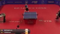 2017白俄罗斯公开赛 Irvin_Bertrand vs Denis_Ivonin (Qual)