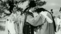 宝莲灯 (1964)