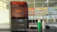 闪铸科技狩猎者Hunter 光固化打印机DLP中文操作使用