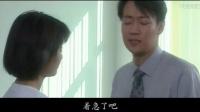 致命邂逅(第01集).mp4