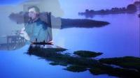秋湖月夜-箫版飞音笛
