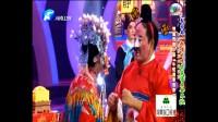 HD 荒诞戏曲小品《牛知县审诰命》牛群 张晓英等-表演 170319 05