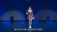 【剧场solo】曾艺20170319