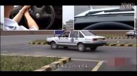 驾考科目二场地考试完整版教学视频_标清.flv