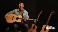 Eastman PCH吉他评测教学