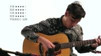 吉他教学-琴弦评测
