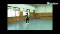 身韵:舞姿转