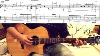 押尾光太郎Passion教学第一部分武汉光谷吉他工作室 光之谷音乐