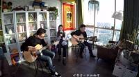 围城【刘晨光 薛东方】 吉他弹唱 围城(演唱:郜菡)