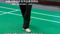 站位教学视频羽毛球教学视频专家把脉26双打的站位 接近身杀球 封网技术比赛技术指导学打羽毛球_高清