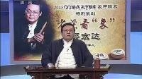 老梁看象 第三期:象甲联赛的趣闻_标清.mp4