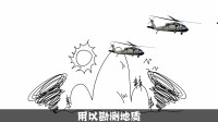 新片剧透51《金刚·骷髅岛》