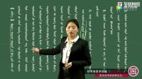 意图判断(三)3.mp4