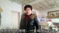 枣庄俞鸿艳莲花落《老鼠是个害人精》.mp4