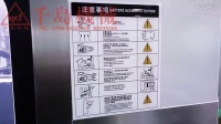 千岛机械 Q5五轴CNC工具磨床操作视频.mp4