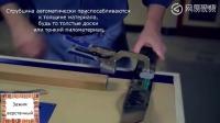 德国发明的工具,木工效率提升好几倍