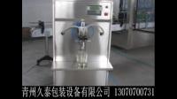 灌装机 半自动自流灌装机 白酒灌装机