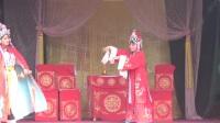 《下南京》豫剧全场戏  豫东红脸王怪王赵辉 曹县春满梨园豫剧团  李秋里录制