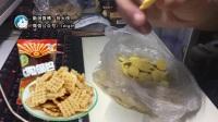 《餐语》 第三期 南京篇 暗黑小食品 还有沂蒙山