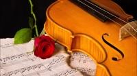 最佳古典音乐(轻音乐)