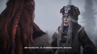 主机单机PS4游戏 地平线黎明时分剧情版 第3期圣山子宫