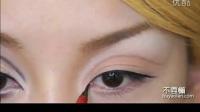 很动人的cosplay大眼妆 眼部化妆视频.mp4